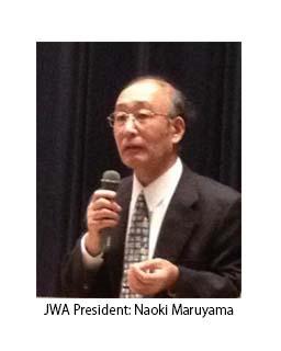 JWA President: Naoki Maruyama